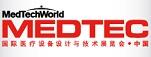 Brosmed at MEDTEC Shanghai 2014